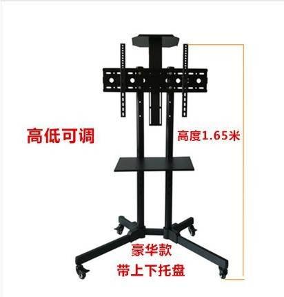 電視支架 液晶電視機架移動落地支架顯示器旋轉掛架活動立式推車通用展示架DF