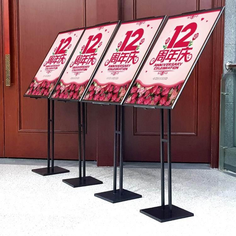 廣告牌海報架 kt板展架立式落地海報架廣告架子易拉寶廣告牌展示架定制制作支架  99購物節