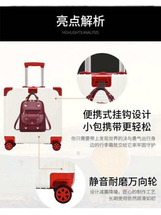 行李箱/拉桿箱 迷你行李箱ins網紅輕便小型拉桿密碼旅行箱子女小號20男18寸韓版