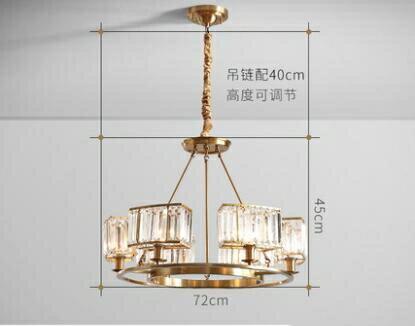 吊燈 2019新款客廳燈具套餐組合簡約現代網紅燈飾家用大氣輕奢水晶吊燈 MKS99購物節