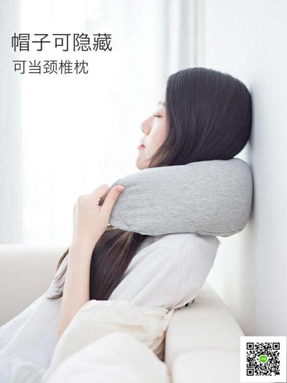 U型枕  旅行u型枕飛機護頸枕頭睡覺神器脖子頸部靠枕長途坐車便攜旅游 99購物節