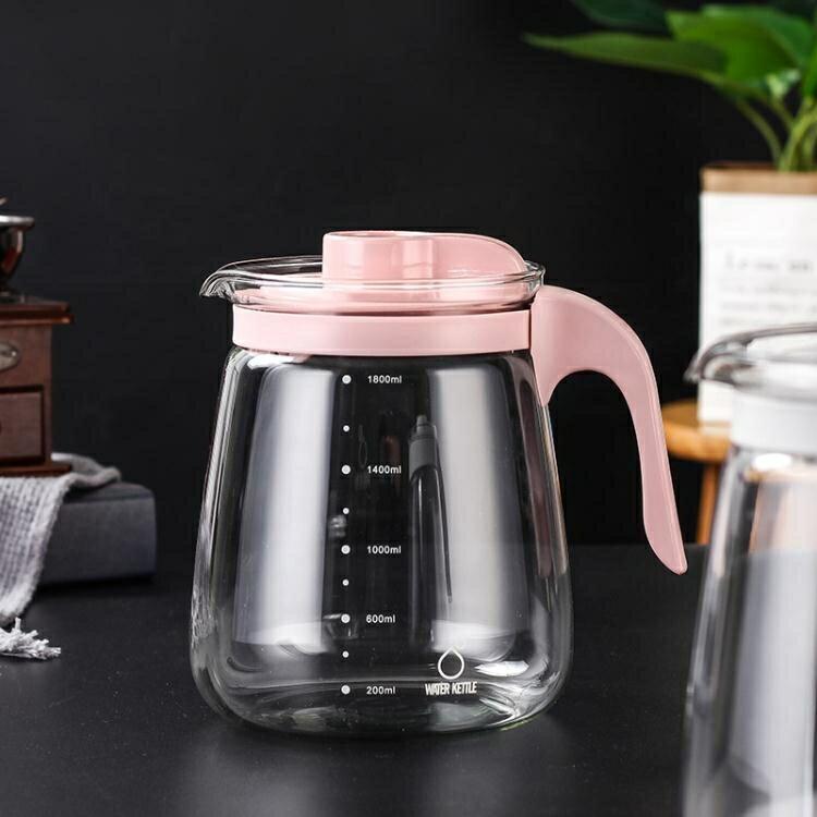 冷水壺耐高溫耐熱玻璃冷水壺防爆家用冷水杯涼水壺涼白開水壺套裝涼茶壺99購物節
