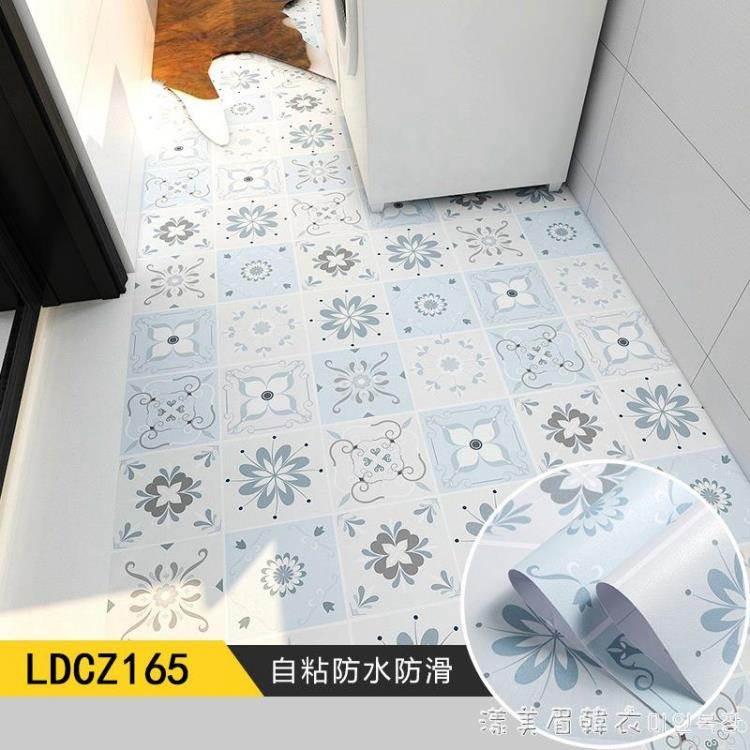 加厚耐磨衛生間浴室防水地貼地板貼紙自粘裝飾廚房地面防油防滑貼NMS