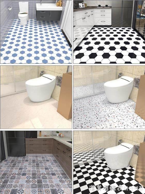 地板貼自粘衛生間浴室地貼廁所廚房瓷磚貼紙裝飾防水防滑加厚耐磨NMS