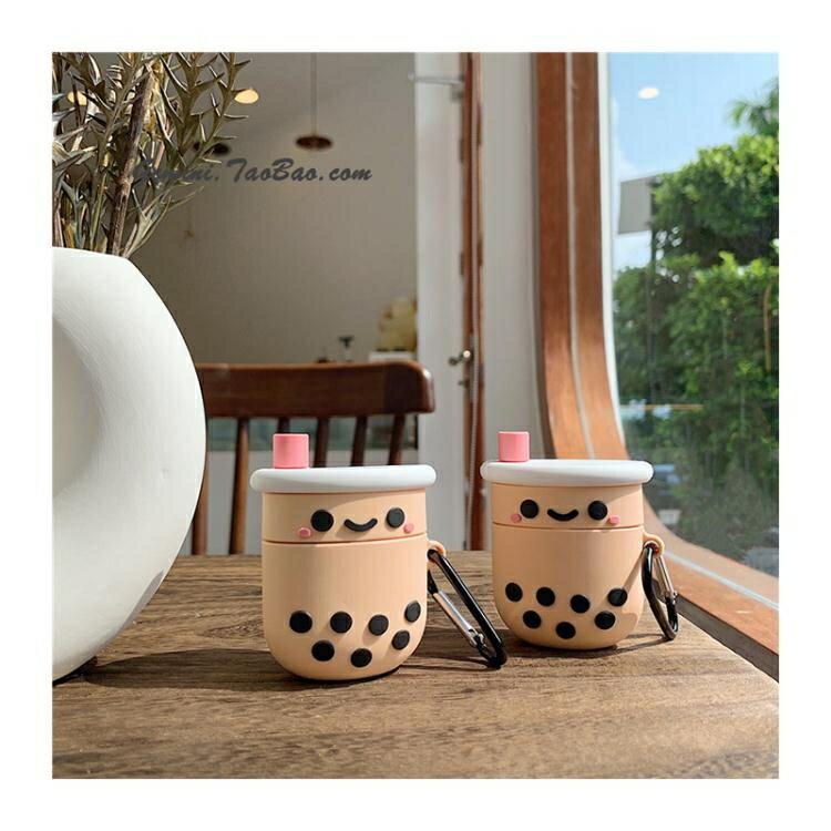 ins珍珠奶茶AirPods保護套硅膠可愛女蘋果無線藍芽耳機殼創意立體