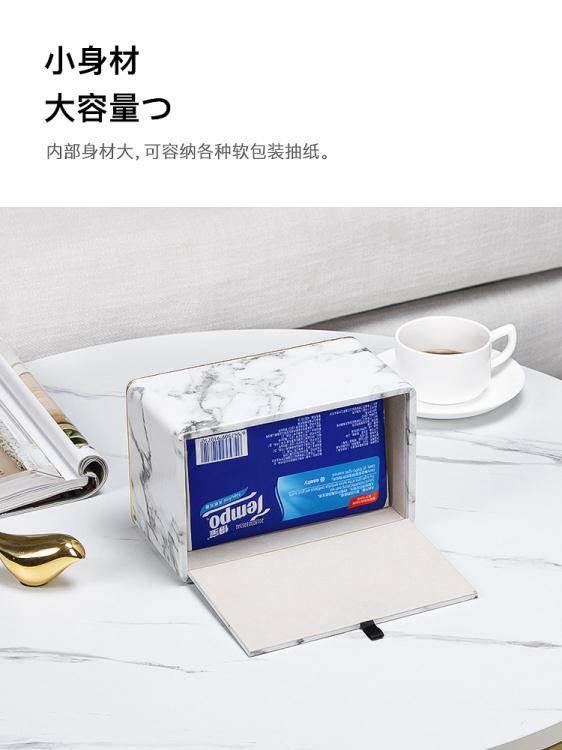 紙巾盒抽紙盒家用客廳創意紙巾盒餐巾北歐ins可愛家居簡約輕奢風網紅餐