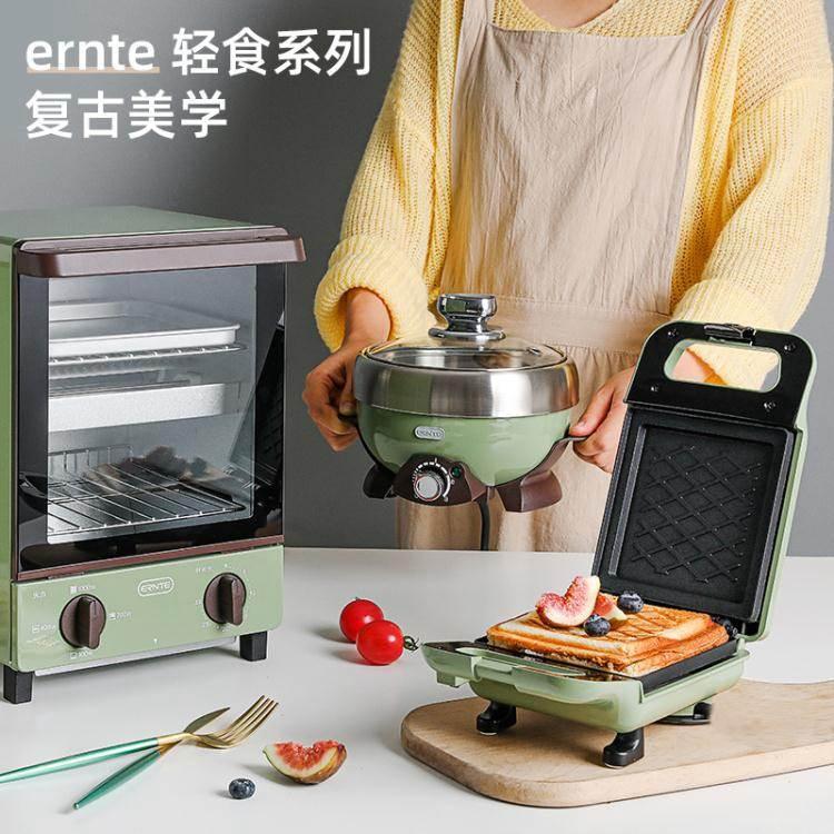 麵包機德國ernte三明治早餐機多功能輕食吐司壓烤機網紅烤面包三文治機 LX