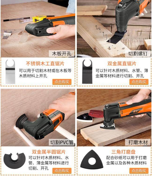 多功能萬用寶修邊機木工工具大全開孔開槽電動鏟刀家用裝修切割機lx