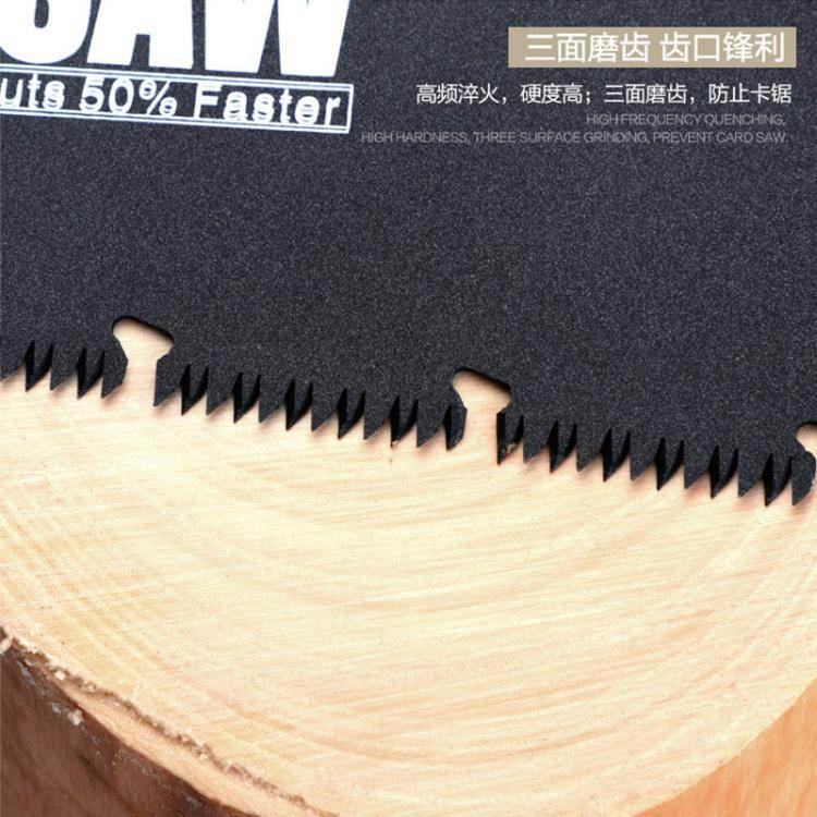鋸子家用木工專用手鋸伐木工具戶外園林木頭手板據手工手拉小劇子LX