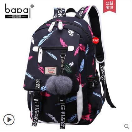 後背包初中學生書包女後背包大容量韓版時尚休閒校園學院風高中女生背包