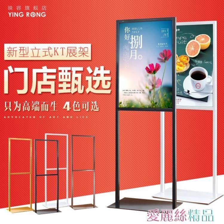 展示牌板展架立式展示架雙面立牌海報架廣告架易拉寶廣告宣傳架子展架LX