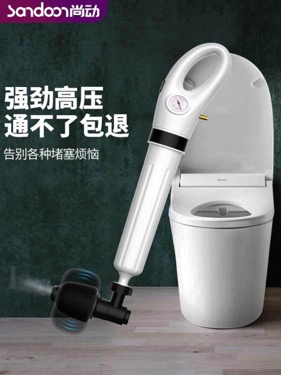 下水道疏通器捅馬桶專用工具廁所管道堵塞一炮通大力高壓家用神器  LX