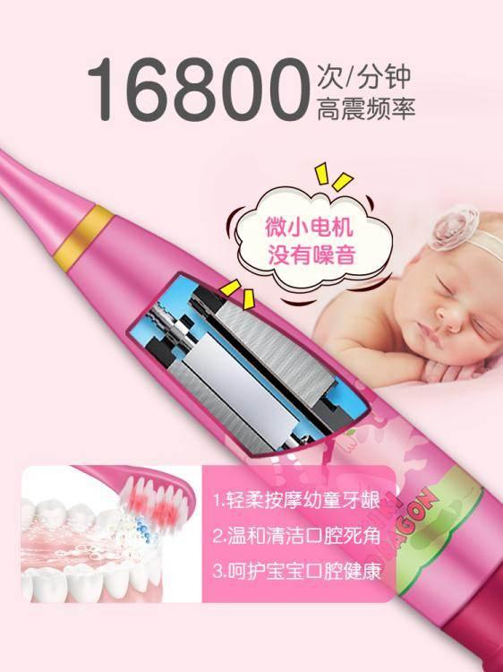 兒童電動牙刷防水卡通寶寶自動3-6-12歲軟毛