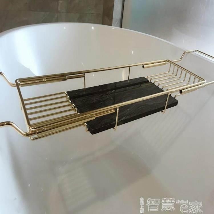 現貨-浴缸架浴缸架伸縮浴室置物架防滑多功能衛生間架子泡澡支架浴缸置LX 5-19 3
