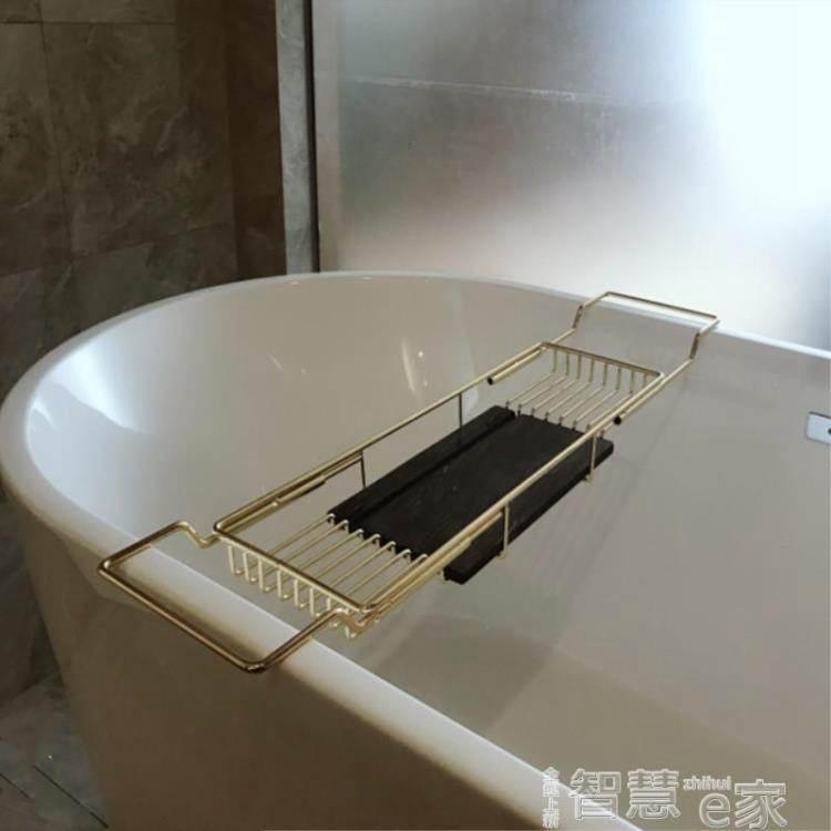 現貨-浴缸架浴缸架伸縮浴室置物架防滑多功能衛生間架子泡澡支架浴缸置LX 5-19 2