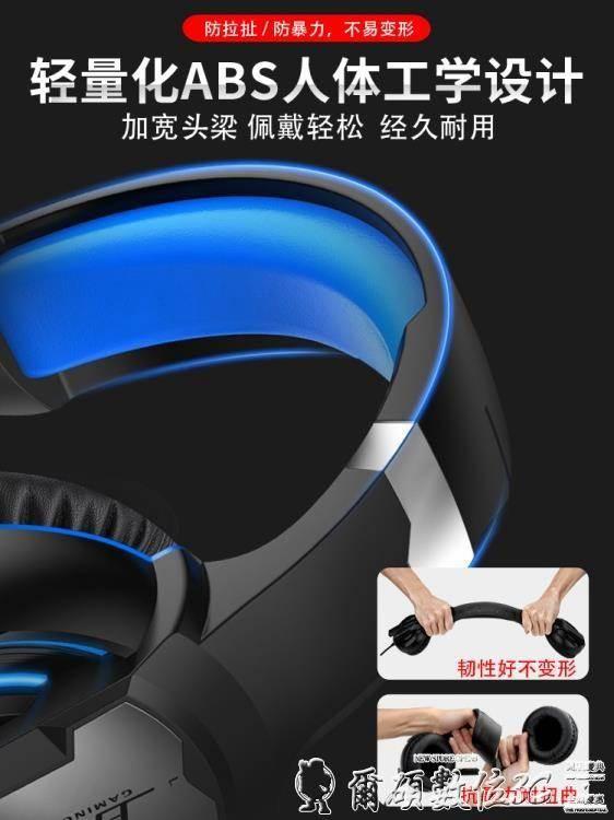 頭戴式耳機 Bonks G1耳機頭戴式臺式電腦有線游戲耳麥吃雞電競帶麥克風話筒 數位