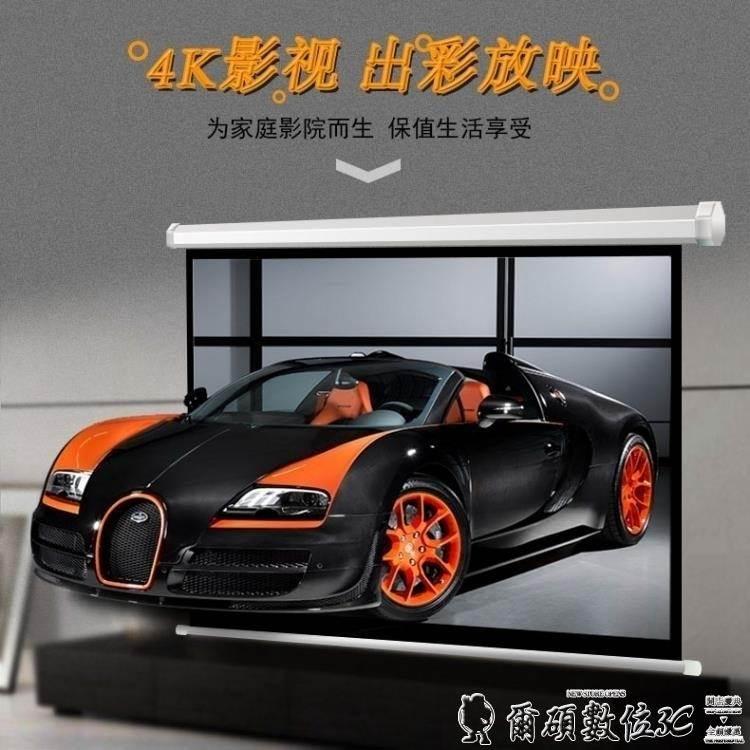 幕布投影幕120英寸4:3遙控高清電動幕高清投影機家用投影儀幕布LX