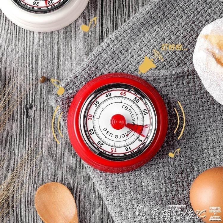 定時器廚房定時器提醒器機械式計時器學生時間管理鬧鐘家用倒計時番茄鐘 2