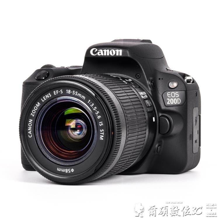 高清照相機EOS200D18-55入門級單反照相機白色數碼高清旅遊LX