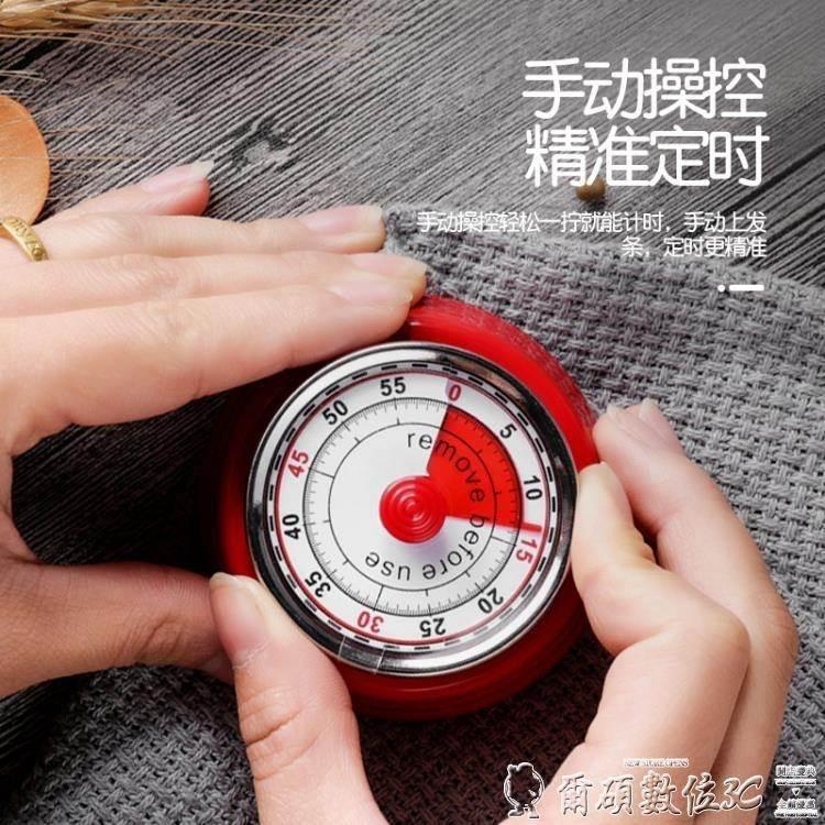定時器廚房定時器提醒器機械式計時器學生時間管理鬧鐘家用倒計時番茄鐘 1