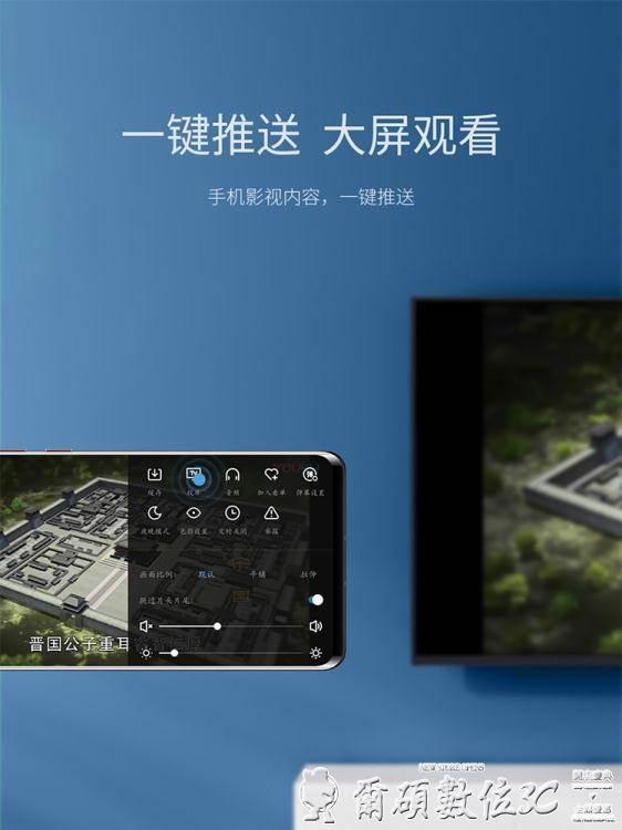 同屏器無線同屏器4k手機連接電視線投屏接收器顯示器投影hdmi高清轉接線LX