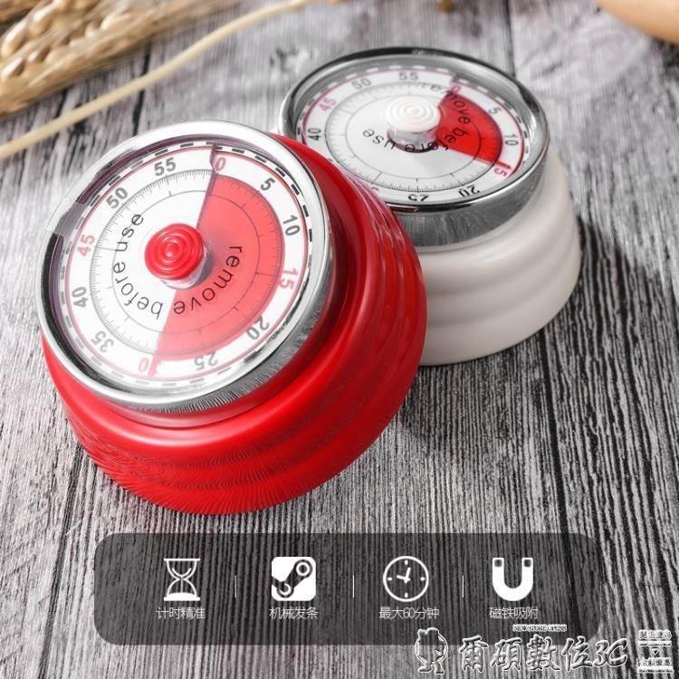 定時器廚房定時器提醒器機械式計時器學生時間管理鬧鐘家用倒計時番茄鐘 3