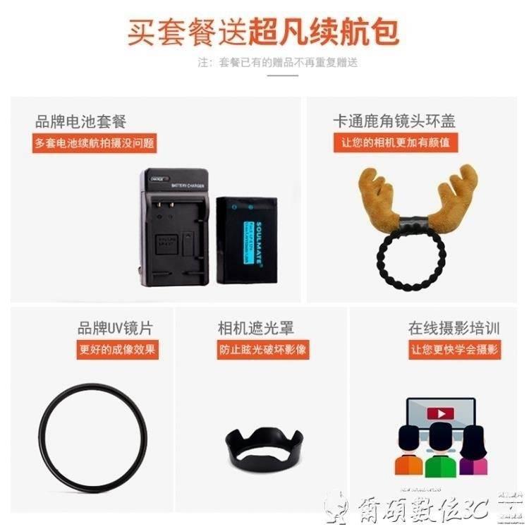 特賣高清照相機EOS77D18-135套機入門級高清旅遊單反數碼照相機LX 數位