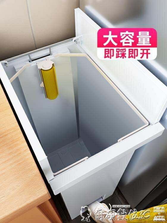 垃圾桶廚房垃圾桶家用帶蓋客廳衛生間創意腳踏式大號北歐腳踩拉圾筒紙簍LX聖誕交換禮物