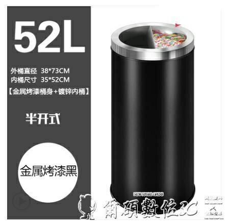 特賣垃圾桶不銹鋼無蓋大號垃圾桶咖啡店餐廳奶茶店商場用酒店果皮桶分類桶LX