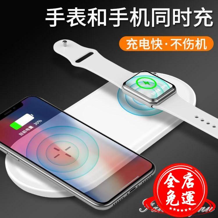 蘋果手錶apple watch4/3/2/1代充電器線iwatch無線底座磁力series 免運