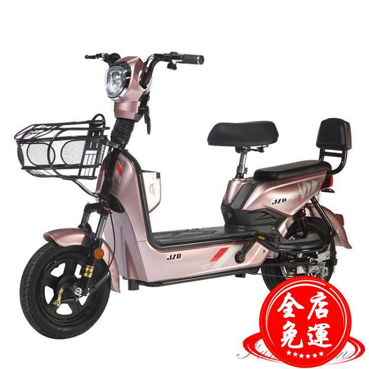 加州豹新國標電動自行車成人帶腳蹬鋰電瓶48v踏板小型電動車女士 HM 免運