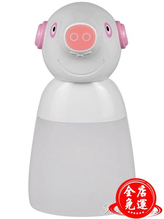 康兔自動洗手液泡泡感應機電動洗手機智慧泡沫皂液器兒童卡通家用 免運
