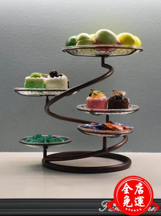 歐式鐵藝多層水果盤蛋糕架創意客廳下午茶點心托盤婚慶小吃北歐 端午節粽子