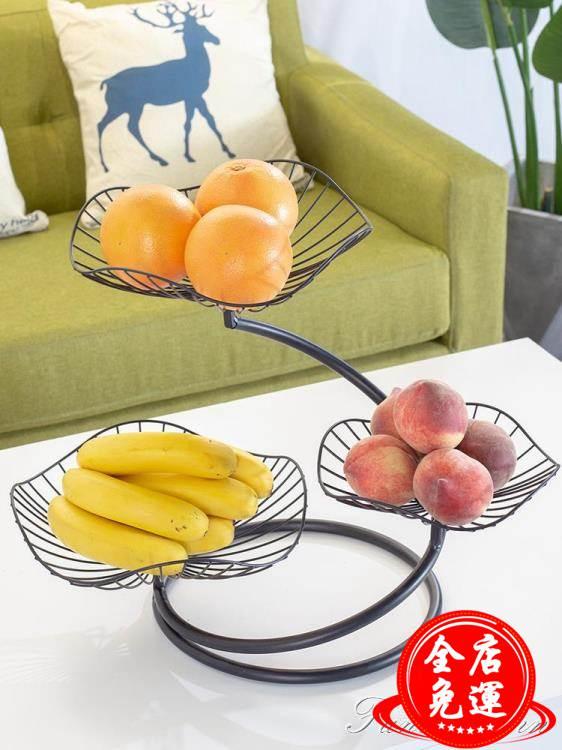 北歐水果盤創意現代客廳家用三層果盤簡約鐵藝多層果盤高端小精致 端午節粽子