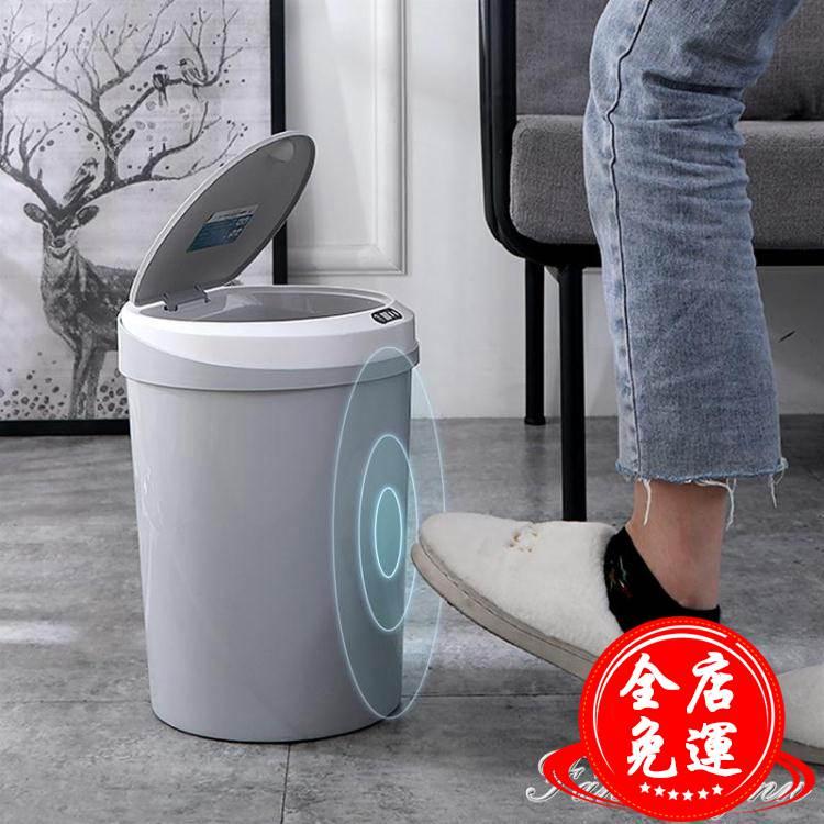 垃圾桶智慧感應式家用客廳衛生間創意帶蓋自動垃圾筒辦公室紙巾簍HM 端午節粽子