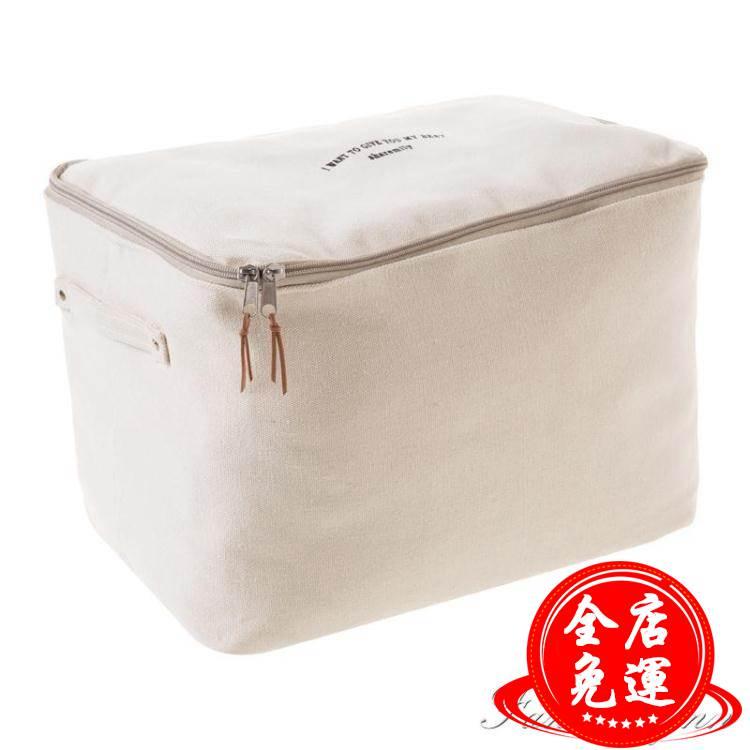 帆布衣服收納箱布藝衣物整理箱被子棉被收納袋收納盒整理袋 HM端午節粽子