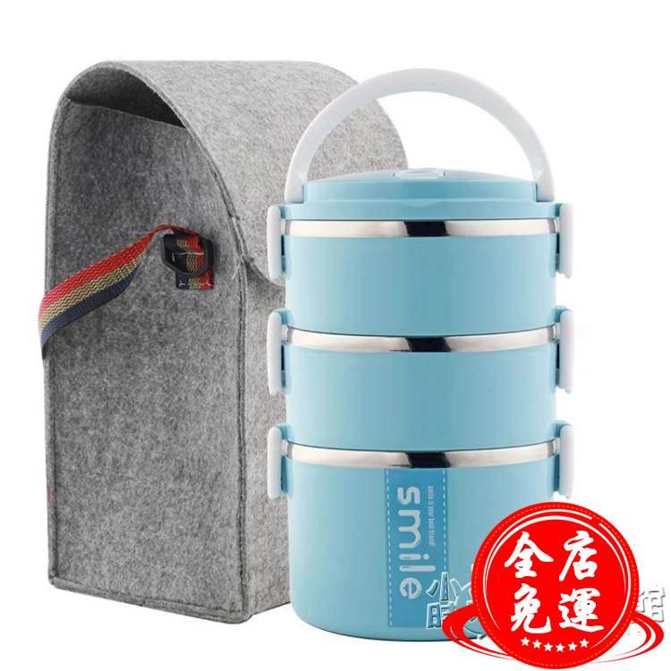 手提大容量不銹鋼飯盒學生雙層保溫便當盒成人日式分格多層餐盒子 免運