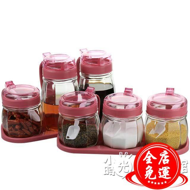 廚房用品 調料盒套裝家用 玻璃調味罐調味盒調料瓶鹽罐油壺調料罐 WD 免運