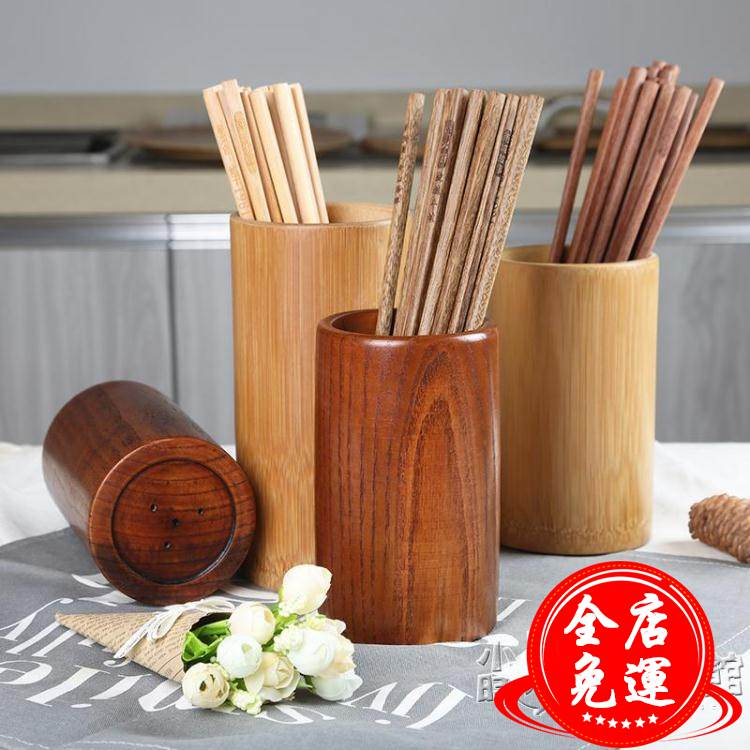 木質筷子筒家用瀝水竹子筷籠竹制筷子桶竹簽筒餐廳燒烤店飯店