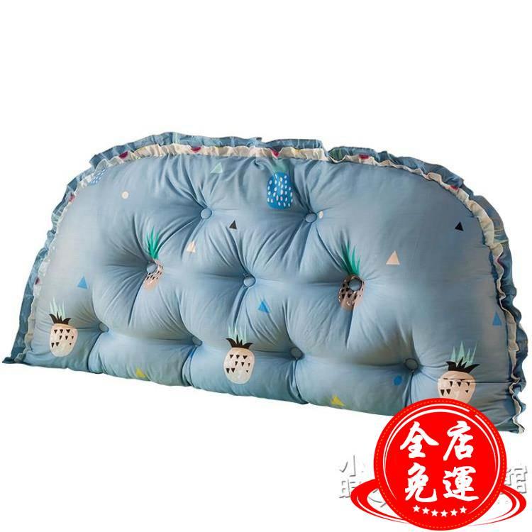 全棉韓版加高床頭靠墊靠枕軟包可拆洗床上大靠背沙發長靠枕床靠背WD 免運