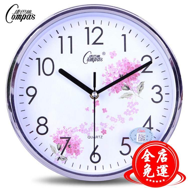 康巴絲10英寸簡約掛鐘臥室客廳辦公靜音現代時尚鐘掛錶創意石英鐘 HM 免運