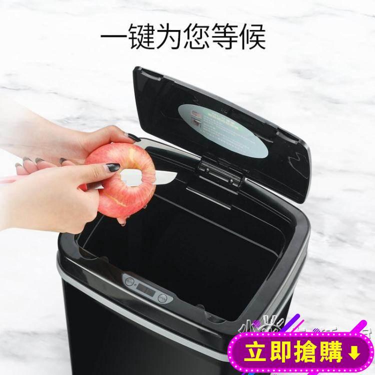 TPL智慧感應垃圾桶電動家用免腳踏客廳臥室廚房衛生間有蓋12L容量 下殺優惠