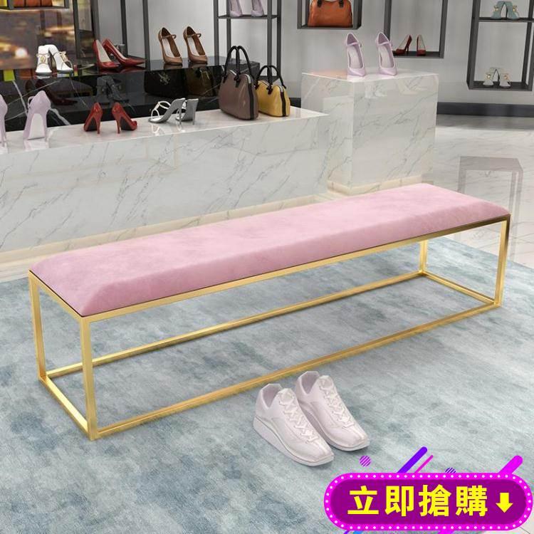 北歐簡約服裝店換鞋凳家用門口床尾沙發凳子長方形休息鞋店長條凳WD 下殺優惠