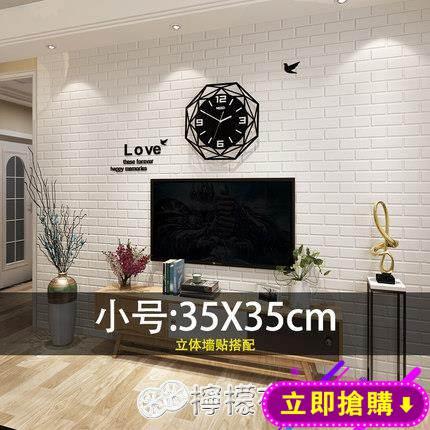 掛鐘 歐式鐘表掛鐘客廳現代簡約時鐘個性創意時尚表家用大氣裝飾石英鐘 下殺優惠WD