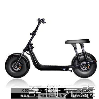 電動車-啟牛X哈雷電瓶車成人雙人大輪胎電動摩托車跑車自行車WD 免運