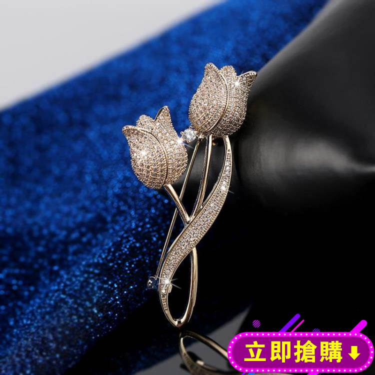 胸針女簡約花朵胸花韓國大氣別針職業百搭大衣西裝人造珍珠配飾 618購物節