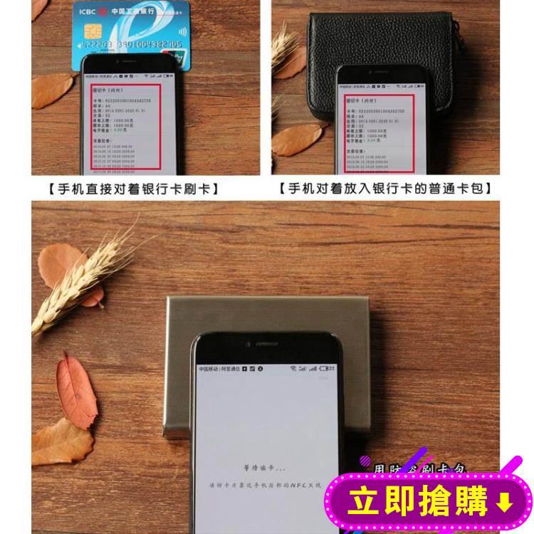 防盜刷金屬卡包男士不銹鋼女式超薄防消磁小巧卡盒信用卡套卡片夾 618購物節