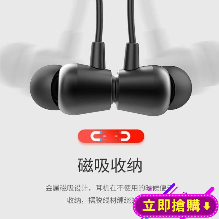 無線藍芽耳機雙耳運動跑步頸掛脖頭戴入耳塞掛耳式單項圈超長待機618購物節