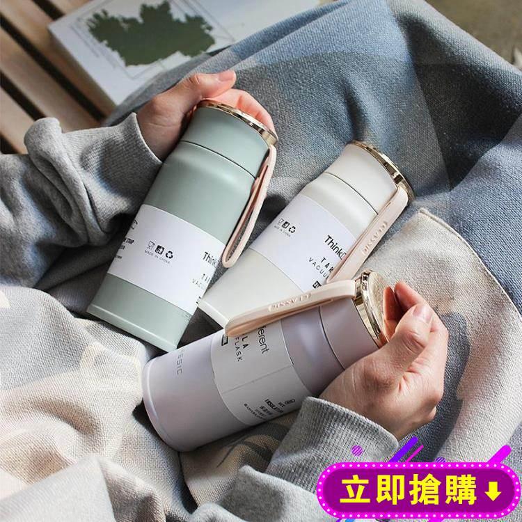 簡約文藝保溫杯女士ins原宿風男學生水杯便攜小清新創意潮流杯子 618購物節