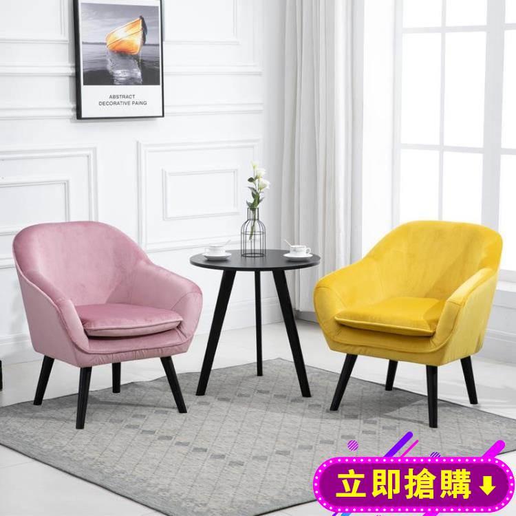 現代簡約懶人沙發小戶型單人臥室北歐迷你陽臺休閒椅子網紅女孩 618購物節
